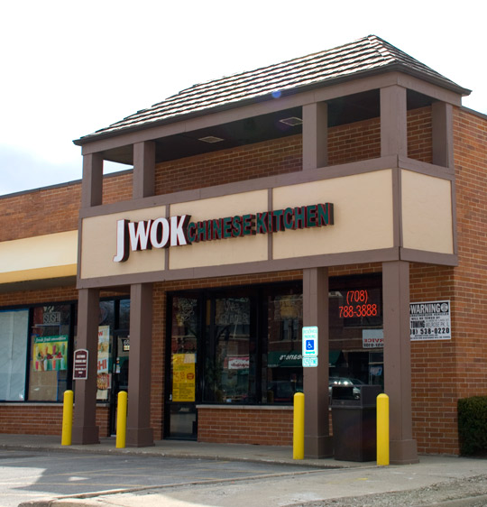 J-Wok Chinese Kitchen in Berwyn, Illinois