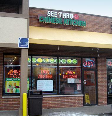 See Thru Chinese Kitchen In Berwyn Il Photo Address Menu And More